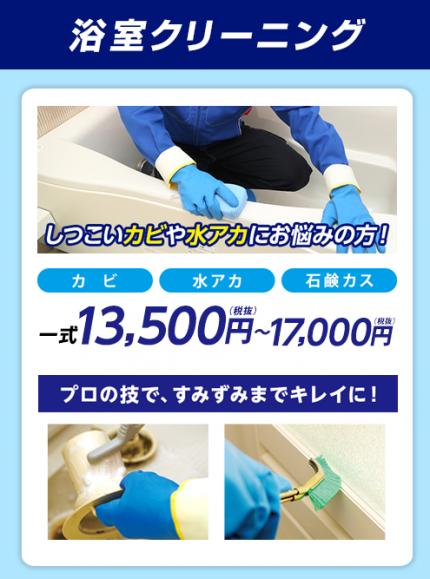 CP_181101_07