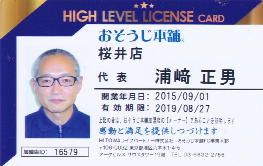 2018-12-06-20-03-42_0095