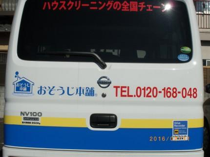 IMGP4387
