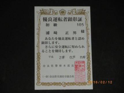 IMGP4393