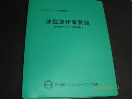 IMGP4396