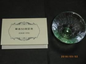 IMGP4399