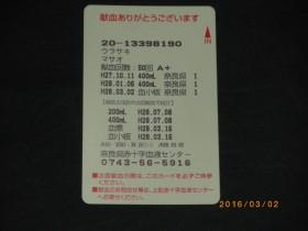 IMGP44021